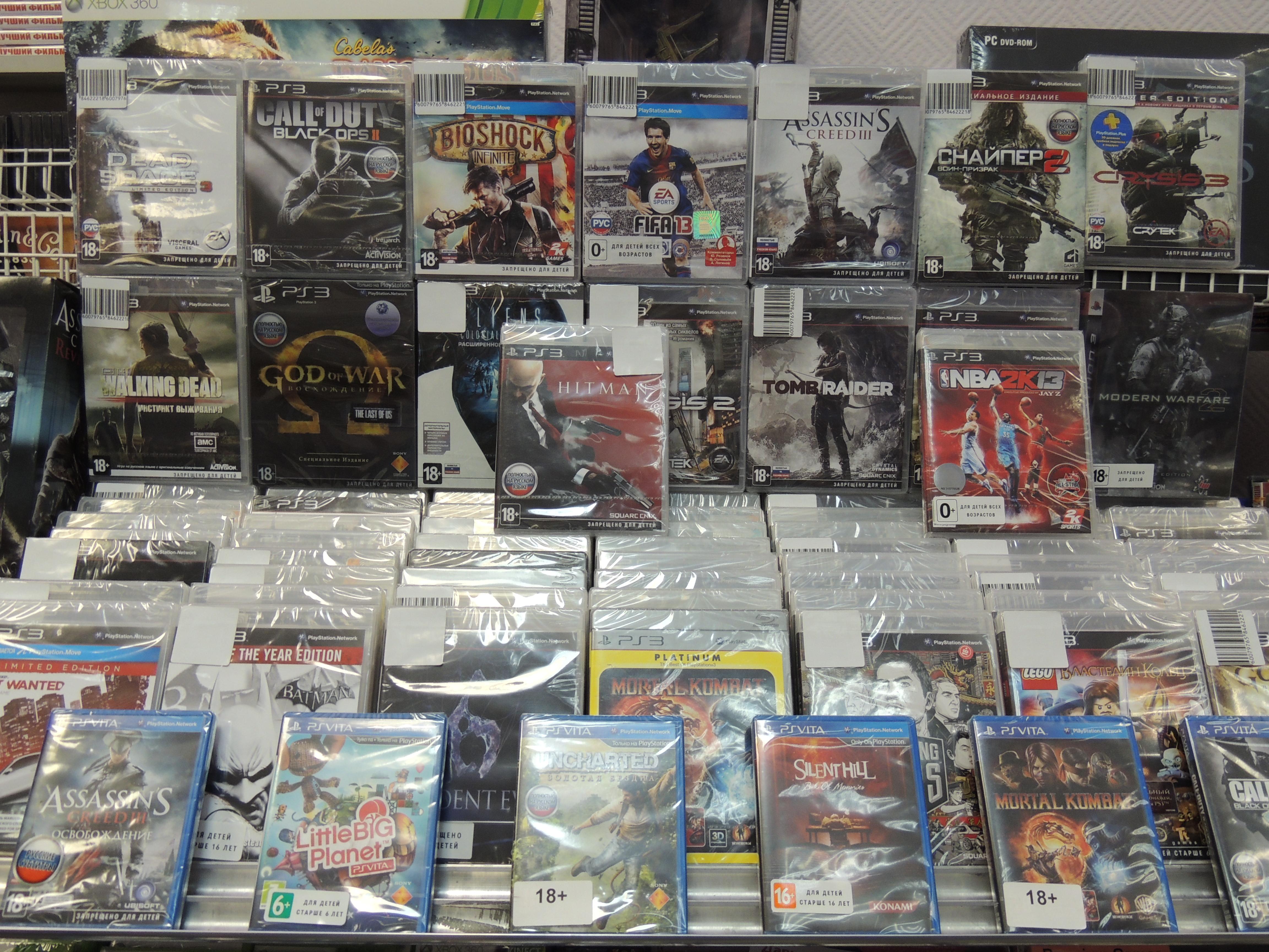 Купить игру для Sony PlayStation 3 в Москве, цены на